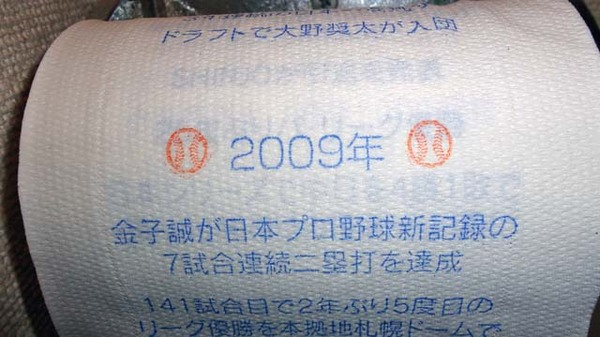 DSC00262A.jpg
