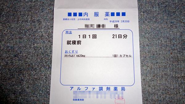 DSC01698A.jpg