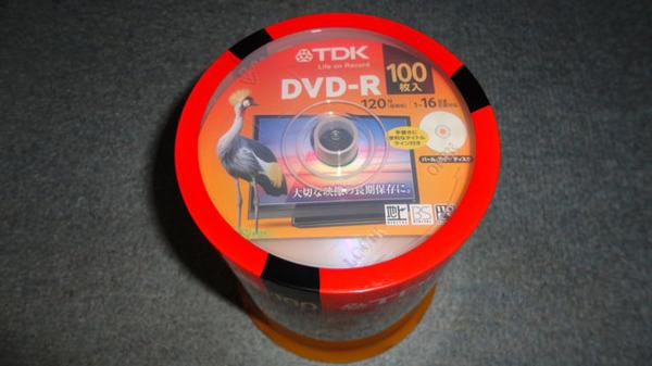 DSC02495A.jpg