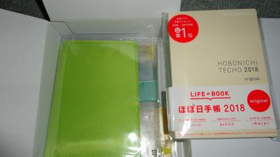 DSC03878B.jpg